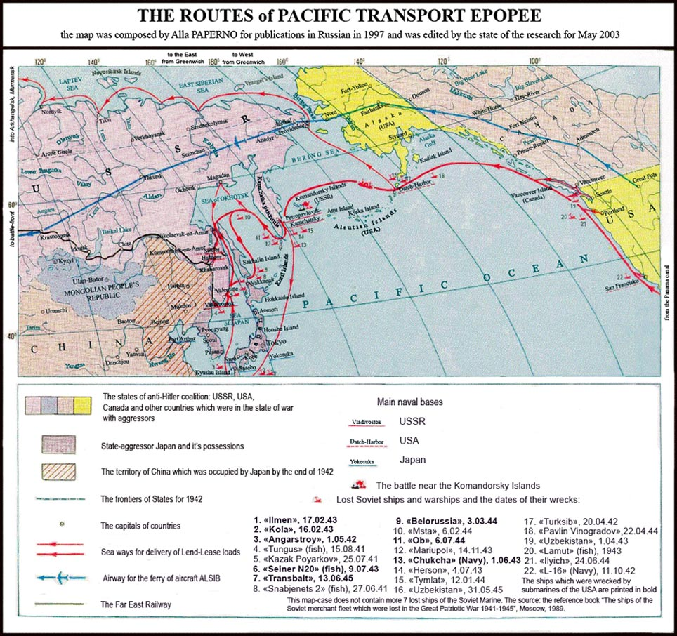 all large and small ports of western coast of the usa and canada and a lot of ports of eastern coast of america across the panama channel sent lend lease